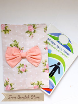 Θήκη βιβλιαρίου Bow| From Scratch Store