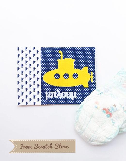 Handmade Θήκη πάνας Μπλουμ   From Scratch Store
