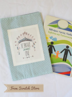 Χειροποίητη Θήκη Βιβλιαρίου | From Scratch Store