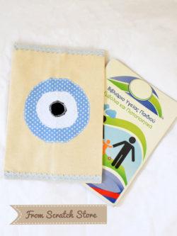 Χειροποίητη Θήκη βιβλιαρίου Eyes Boy | From Scratch Store