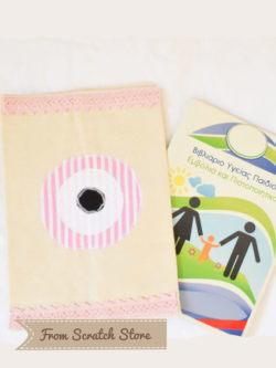Χειροποίητη Θήκη βιβλιαρίου Eyes Girl | From Scratch Store