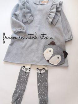 Παιδικό χειροποίητο φόρεμα φούτερ σε γκρι χρώμα | From Scratch Store