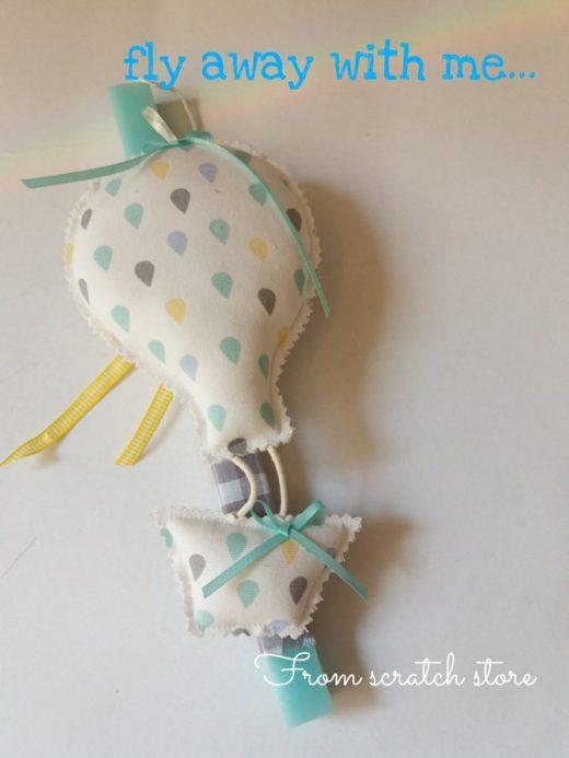 Λαμπάδα Αερόστατο Mint