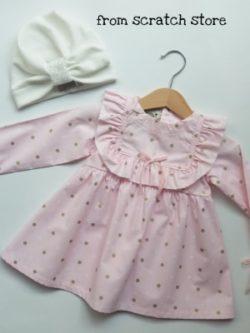 Φόρεμα Marshmellow