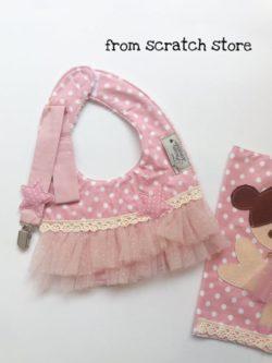 Σαλιάρα Fairy - From Scratch Store