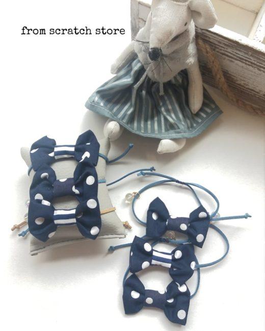 Φιογκοβραχιολάκια Μπλε Πουα