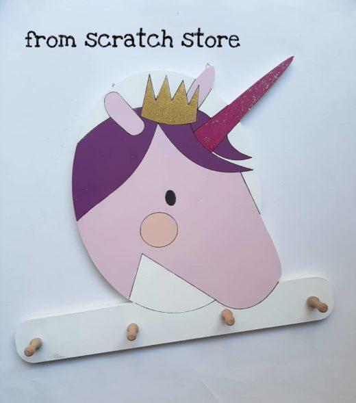 κρεμαστρα unicorn