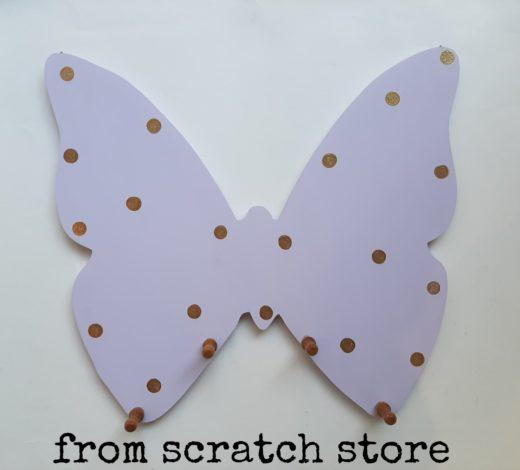 Κρεμάστρα Butterfly