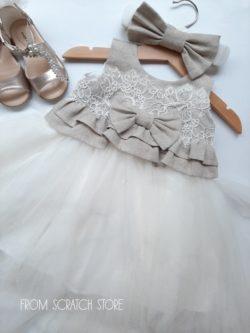 """Βαπτιστικό Φόρεμα """"Felicia"""""""