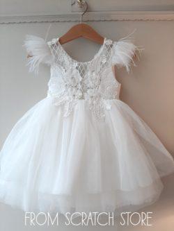 """Βαπτιστικό Φόρεμα """"Swan"""""""