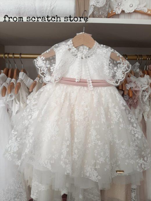 """Βαπτιστικό Φόρεμα """"Renaissance"""""""