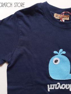 T-Shirt Φάλαινα