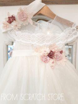 """Βαπτιστικό Φόρεμα """"Belle Epoque"""""""