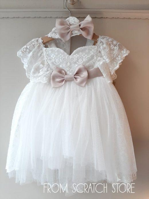 """Βαπτιστικό Φόρεμα """"Elizabeth"""""""