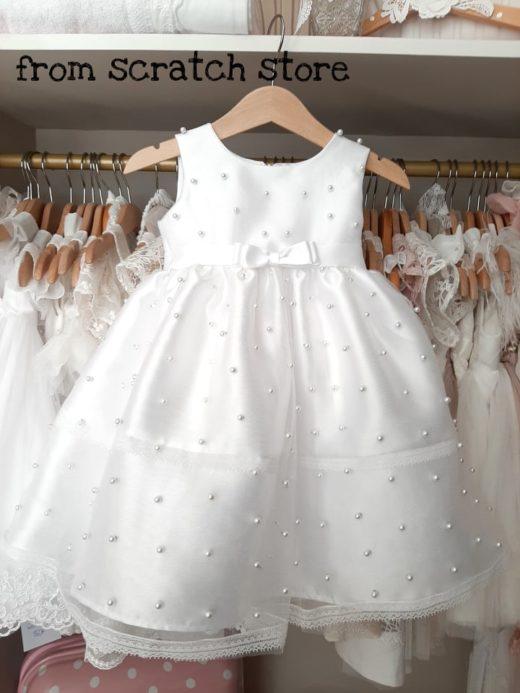 """Βαπτιστικό Φόρεμα """"Pearls"""""""