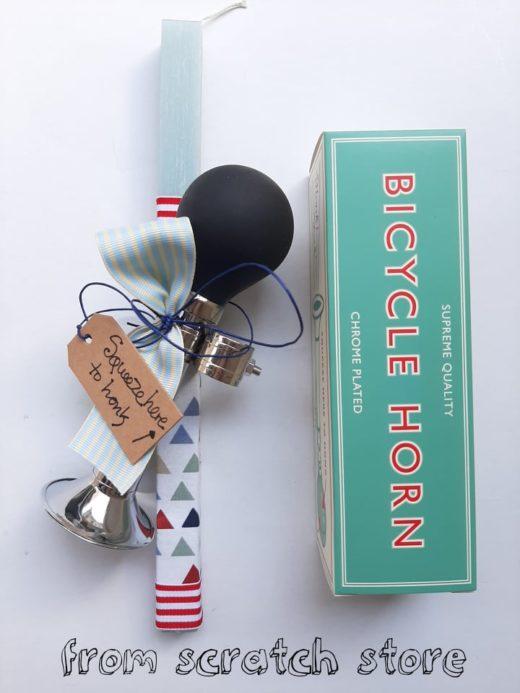 Λαμπάδα Bicycle Horn