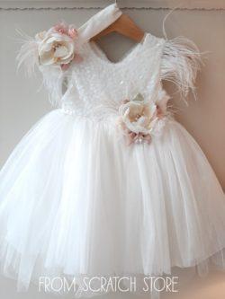 """Βαπτιστικό Φόρεμα """"Ballgown Nude"""""""