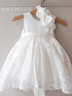 """Βαπτιστικό Φόρεμα """"Sofia"""""""