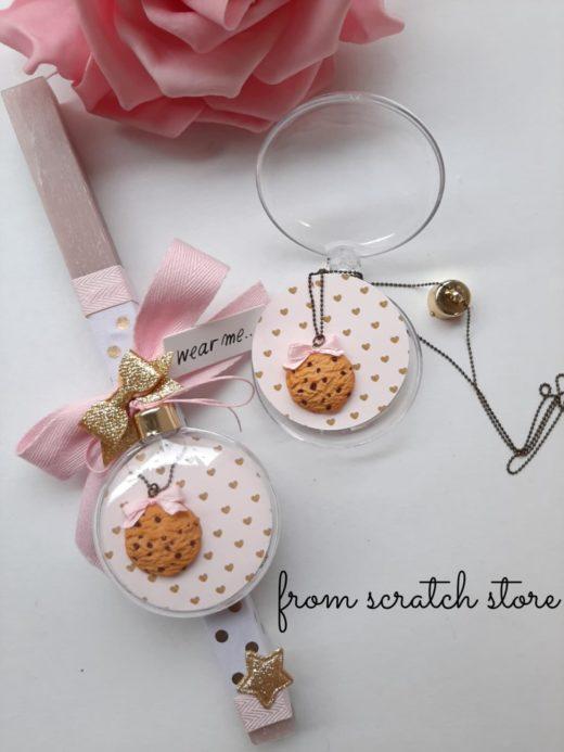Λαμπάδα Cookie Necklace