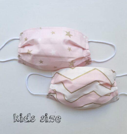 Μάσκες Προστασίας Pink&Gold