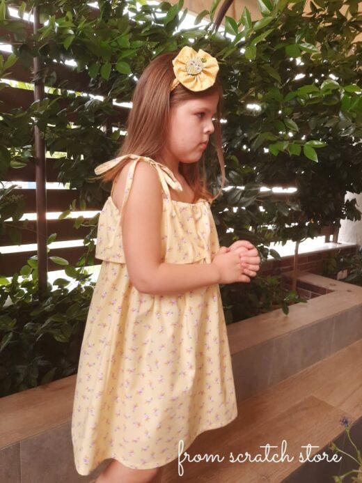 Φόρεμα Floral Daisy